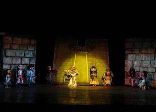 """عرض """"رحلة الزمن الجميل"""" بمسرح العرائس غدا"""