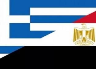 """ندوة """"مصر في أشعار كفافيس"""" تشهد إقبالا كبيرا من رواد معرض في اليونان"""