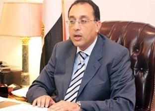 لجنة من رئاسة الوزراء تتابع تنفيذ المشروعات التنموية بالشرقية