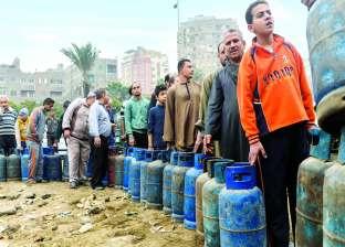 التموين: 12 ألف و660 اسطوانة بوتاجاز يوميا في الأسواق