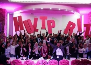 جامعة المنوفية تشارك فى مسابقة «hult prize».. والجائزة مليون دولار