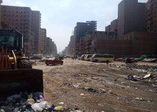 """بعد شكوى المواطنين.. """"التنمية المحلية"""" تزيل القمامة من النزهة"""