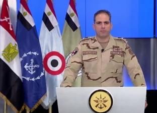 عاجل| المتحدث العسكري: القضاء على 8 إرهابيين بشمال سيناء