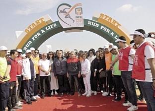 «الأهلى المصرى» ينظم حدثاً رياضياً لدعم مؤسسة مجدى يعقوب من قلب الأهرامات