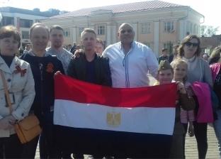 الجالية المصرية في موسكو تحتفل مع الروس بعيد النصر