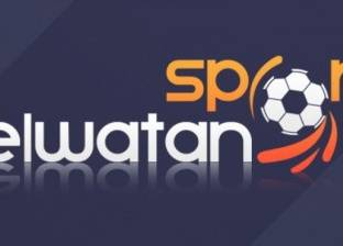«الوطن سبورت» يقدم تغطية خاصة في كأس العالم