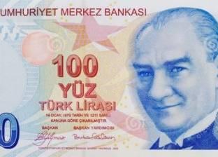 الليرة التركية تتراجع إلى أدنى مستوى تاريخيا على خلفية توتر مع واشنطن