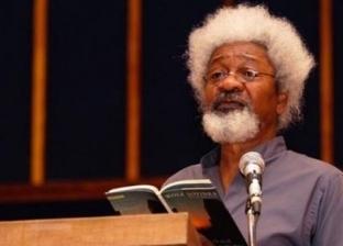 """في ذكرى ميلاد أديب المعارك السياسية.. سوينكا أول أفريقي يحصد """"نوبل"""""""