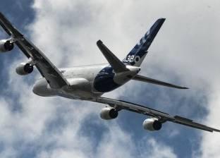 """طائرة أمريكية تقطع رحلتها وتعود للمطار بسبب """"رائحة كريهة"""""""