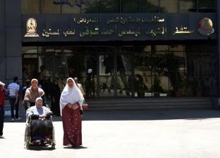 """""""الشهيد أحمد شوقى"""".. أول مستشفى لعلاج """"كبار السن"""""""