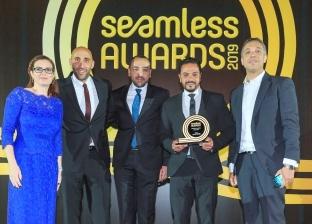"""""""هيرميس"""" تحصد جائزة الابتكار للتكنولوجيا المالية لعام 2019"""