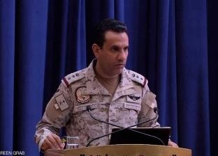 التحالف العربي: الحرس الإيراني يزود الحوثيين بقدرات نوعية