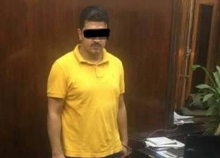 ضبط منتحل صفة مستشار للنصب على المواطنين بالإسكندرية