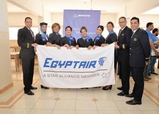 """""""مصر للطيران"""" و""""بوينج"""" تحتفلان برمضان في مؤسسة النور والأمل"""