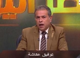 """عكاشة عن ممثل طلب أجر 70 مليون جنيه: """"ليه هتعيد بناء فنار الإسكندرية؟"""""""