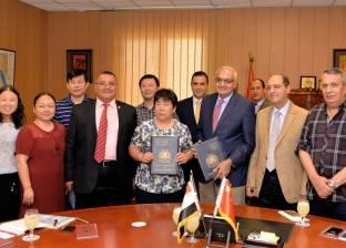 الاتفاق على تأسيس معهد كونفوشيوس بجامعة المنصورة لتعليم اللغة الصينية