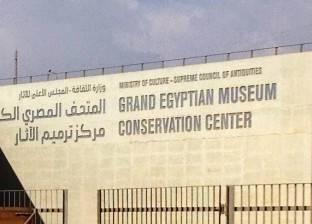 """""""الهرم الرابع"""".. """"روسيا اليوم"""" تسلط الضوء على المتحف المصري الكبير"""