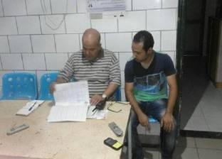 """""""الغربية"""": إحالة 66 موظفا للتحقيق لعدم انضباطهم في العمل بـ""""السنطة"""""""