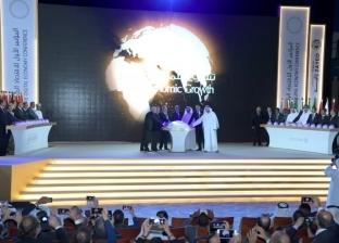 جامعة القاهرة تضع استراتيجية لتحقيق «التحول الرقمى» فى المنطقة العربية.. ومصر ضمن تصنيف «الدول الواعدة»