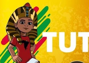 تعرف على مواعيد وجدول مباريات أمم أفريقيا 2019 والقنوات الناقلة