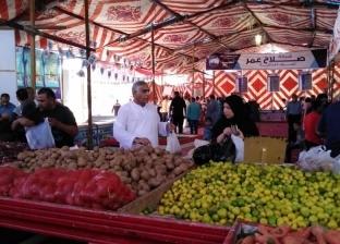 """تعرف على منافذ السلع الغذائية لحزب """"مستقبل وطن"""".. البطاطس بـ4.5 جنيه"""