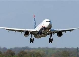 الخطوط الجوية البريطانية تعلن استئناف رحلاتها لشرم الشيخ منتصف سبتمبر