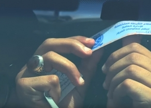 فيديو| المرور تبدأ تركيب الملصق الإلكتروني لاستعادة السيارات المسروقة
