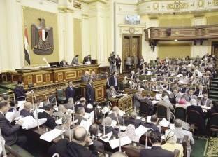 """""""النواب"""" يوافق على مواد تعديل الدستور في اللائحة"""