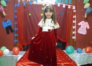 عرض أزياء لتعزيز ثقة الأطفال بأنفسهم: خليك أنيق