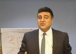 ياسر عبدالعزيز: مكتبة الإسكندرية أول من ناقشت تجديد الخطاب الديني