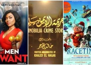 """""""4 أفلام أجنبي وواحد عربي"""".. تفاصيل الأسبوع الجديد بالسينمات"""