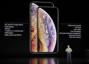 """أبل"" تعلن رسميا عن هاتفي ""iPhone X"" و""iPhone Xs Max"" الجديدين"