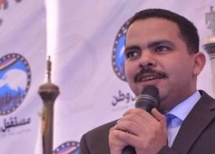 """""""مستقبل وطن"""": العفو الرئاسي عن 712 سجينا """"قرار إنسانى"""""""