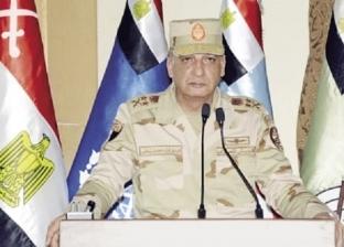 وزير الدفاع: مصر ستظل وطناً آمناً بعطاء أبنائها ووحدة نسيجهم الوطنى المتماسك