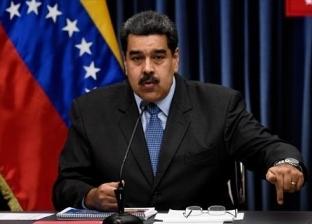 أوروبا تدعو فنزويلا للإنصات للشعب.. والجيش يكشف موقفه