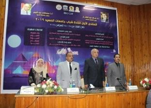 مستشار وزير التعليم العالي يحاضر بمنتدى شباب جامعات الصعيد