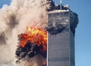 مسؤولون أمريكيون يحددون هوية ضحية جديدة لهجمات الحادي عشر من سبتمبر