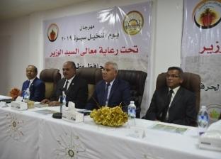 صور.. محافظ مطروح يفتتح مهرجان النخيل الأول 2019 بسيوة