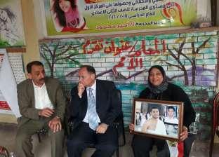 """أسرة الشهيد هشام شتا بشارع الهرم تنتخب الرئيس.. """"من أجل مستقبل مصر"""""""