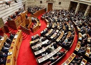 """البرلمان اليوناني يقرر تشكيل لجنة تحقيق في قضية رشاوي """"نوفارتيس"""""""
