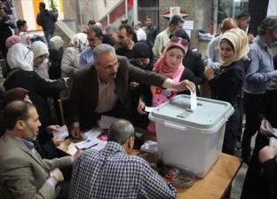22 مرشحا يتنافسون على انتخابات جمعية الاستثمار السياحي في البحر الأحمر