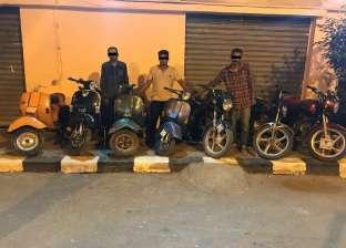ضبط عصابة «سرقة الدراجات النارية» في دار السلام