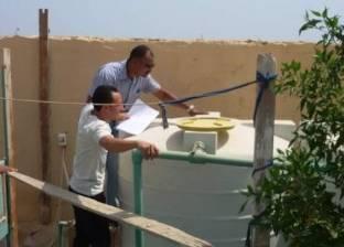 حملة لمراجعة الحالة البيئية والصحية لخزانات المياه في مدارس مرسى علم