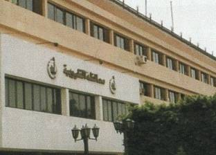 التحقيق مع 38 طبيبا وصيدليا لتغيبهم عن العمل في كفر الشيخ