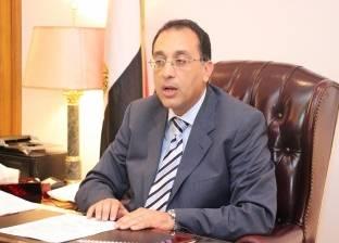 هيئة جودة التعليم والاعتماد بمصر تحصل على أول اعتراف دولي