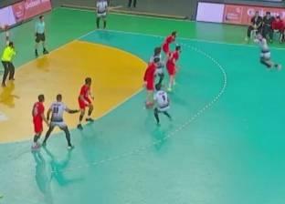 عاجل| منتخب اليد يخسر لقب البطولة الأفريقية أمام تونس في مباراة دراماتيكية