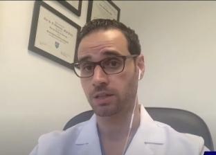 طبيب: أعراض أمراض القلب تتشابه مع كورونا