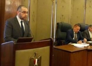 نائب يتقدم بطلب إحاطة حول وجود مخالفات بمسابقة إعداد القادة