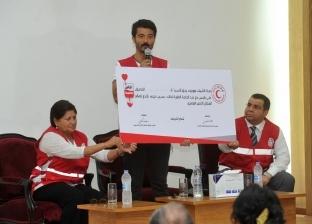 """""""نفع واستنفع"""".. """"الهلال الأحمر"""" يشجع ثقافة التبرع بـ""""شيك الدم"""""""