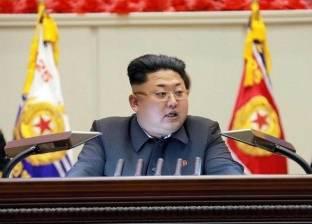 زعيم كوريا الشمالية: نقترب من اختبار إطلاق صاروخ بالستي عابر للقارات